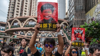 Лидерката на Хонконг се извини на обществото за действията си около законопроекта за екстрадицията