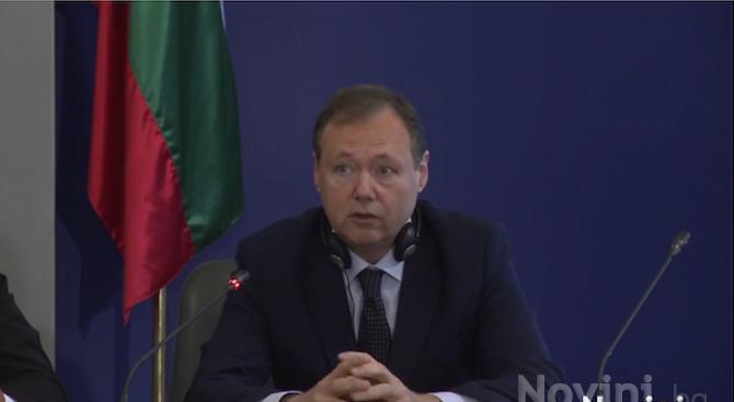 Днес правим една положителна стъпка напред България да бъде сред