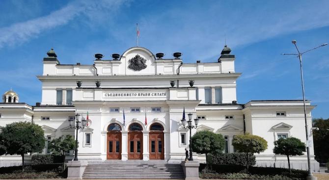 БСП свиква среща в парламента заради намаляване на субсидията на 1 лев