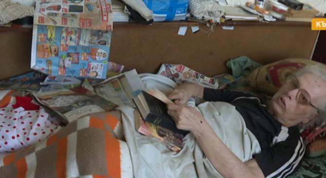 Бивша медицинска сестра живее в мизерия и почти без пари в Кърджали