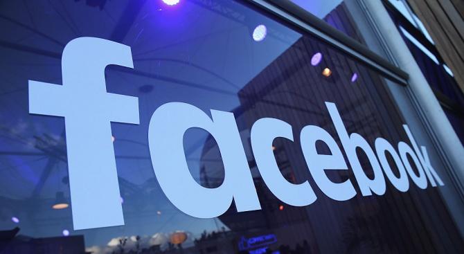Фейсбук представя своя криптовалута