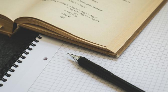 Национално външно оценяване след VII клас по математика ще се