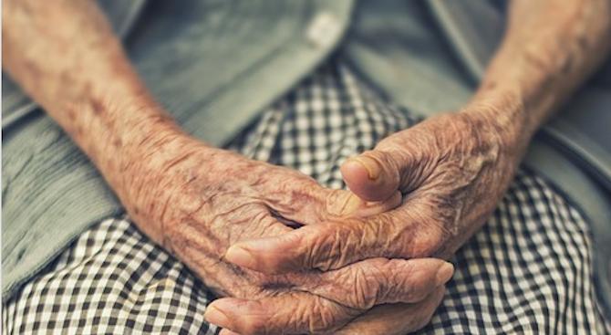Джузепина Робучи - най-възрастният човекв Европа и вторият най-възрастен човек