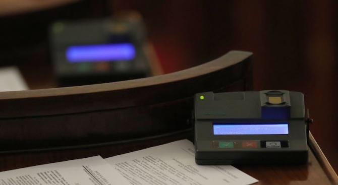 Парламентът ще разгледа на първо четене изменения в Закона за