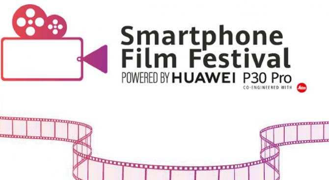 Cinelibri и Huawei обявиха финалистите в първия кръг на Huawei