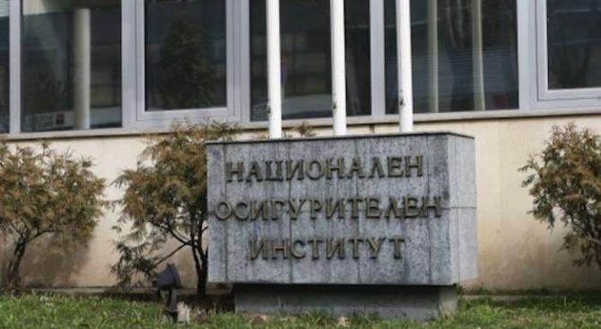 Правителството определи нов член на Надзорния съвет на Националния осигурителен
