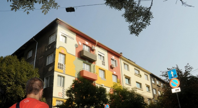 Евростат: Има ръст на  цените на жилищата в България през последните пет години