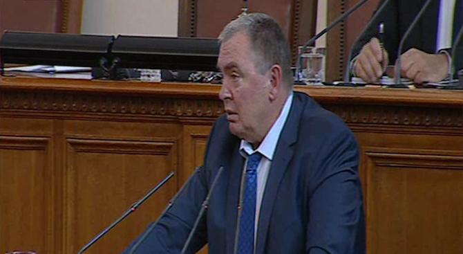 """ПГ на """"БСП за България""""призова за изслушване на директора на"""