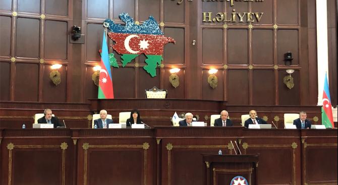 53-ата пленарна сесия на Генералната асамблея на Парламентарната асамблея на