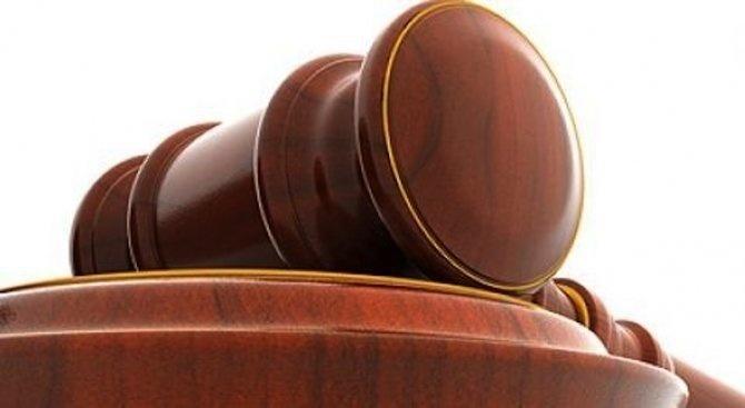 По предложение на Районна прокуратура – Сливен, съдът наложи наказание