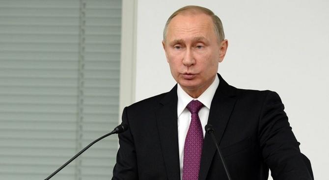 Руският президент Владимир Путин заяви днес, че страната му не
