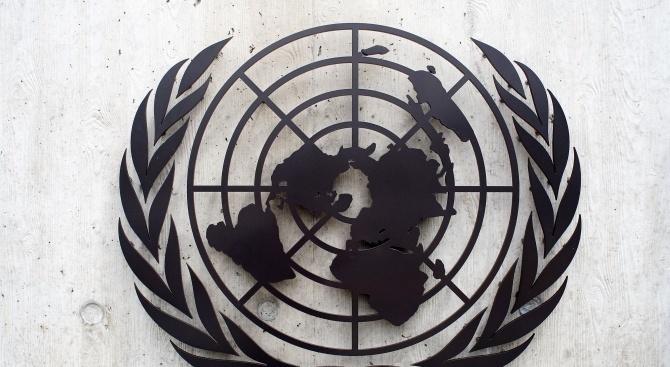 Генералният секретар на ООН Антониу Гутериш е обезпокоен от свалянето