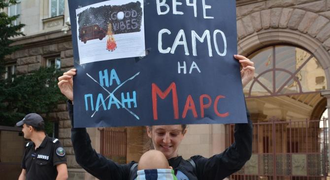 """Нов протест под надслов """"Бетономорие"""".В петък недоволните ще поискат от"""