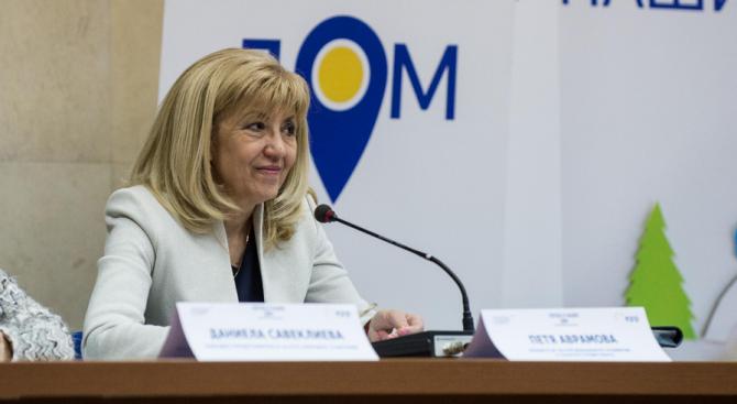 Петя Аврамова: С ресурс от 1,6 млрд. лв. се обновяват 39 големи и средни български града