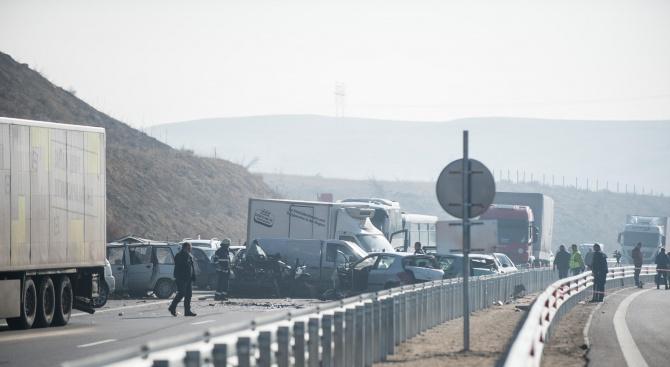 Верижна катастрофа на АМ ''Тракия'', има загинали