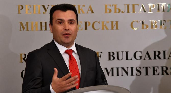 """""""Българският премиер Бойко Борисов изпрати послание за добросъседство. Той демонстрира"""