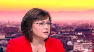 Корнелия Нинова: Нищо не се е променило в морала ми, промени се ситуацията след оставката ми