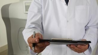 Безплатни прегледи за туберкулоза се провеждат в областната болница в Сливен