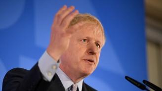 """Борис Джонсън обещава да сложикрай на """"дигиталното разделение""""до 2025 г."""