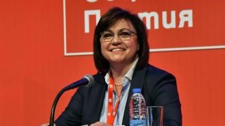 Нинова към БСП: Върнахте ми надеждата за промяната в България, продължаваме заедно