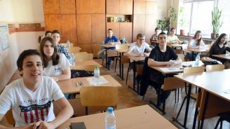 """Преразказ върху творбата """"Богатствата на момъка"""" са писали седмокласниците на изпита по български език и литература"""