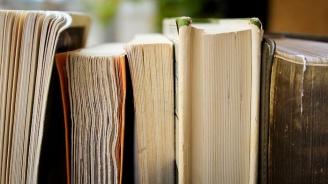 Започват летните инициативи на библиотеката в Ловеч