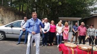 Кметът на Благоевград даде курбан за здраве и благоденствие на жителите на града