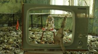 Мамят с екскурзии до Чернобил