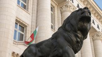 Масов бой пред Съдебната палата в София