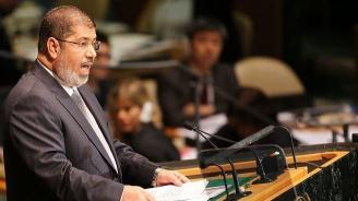 """""""Амнести интърнешънъл"""" поиска независимо разследване на смъртта на Мохамед Морси"""