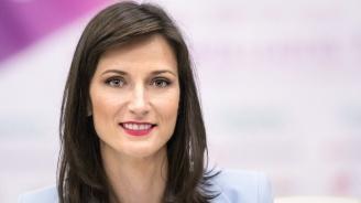 Мария Габриел с медал за принос в защитата на интересите на творците в Европа