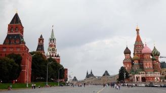Русия излезе от исторически договор със САЩ