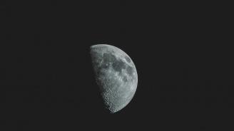 Амбицията на Москва е руски космонавти да кацнат на Луната през 2030 г.