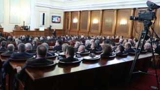 Депутатите гласуват на второ четене партийната субсидия да стане 1 лев
