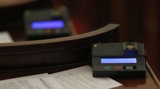 НС ще разгледа на първо четене изменения в закона при магистър-фармацевтите