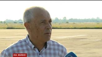 Какви са версиите за фаталния скок с парашут на канадския военен край Пловдив?