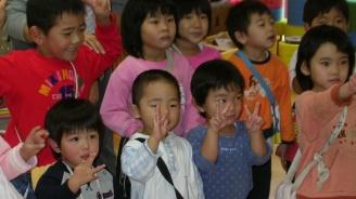 В Япония одобриха законопроект, забраняващ физическите наказания на деца