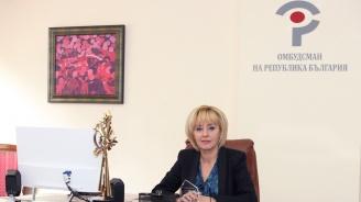Мая Манолова до Караянчева и Борисов: Свалете лихвата за просрочени дългове на гражданите