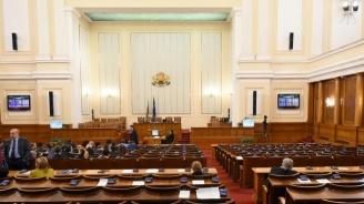 Парламентът прие на първо четене промени в Закона за съсловната организация на магистър-фармацевтите