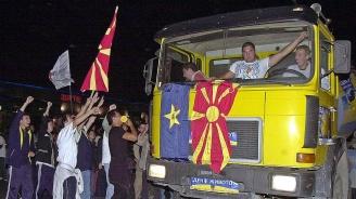 България е гласувала ''въздържала се'' за започване на преговори за членство на Македония в ЕС
