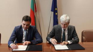 Нено Димов подписа договор за подобряване качеството на атмосферния въздух в Димитровград