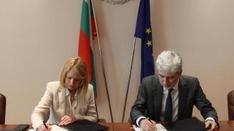 София ще актуализира програмата си за качество на въздуха със средства по ОПОС