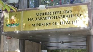 Одобрени са допълнителни разходи по бюджета на Министерството на здравеопазването