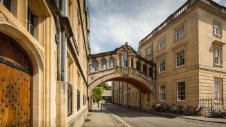 Милиардер дари 150 млн. лири на Оксфорд