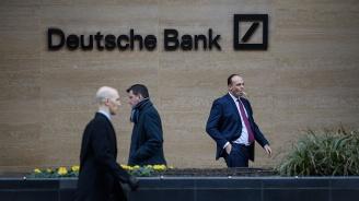САЩ погнаха Deutsche Bank