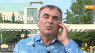 Данаил Папазов за продажбата на ТЕЦ Варна: Ахмед Доган застана с името си