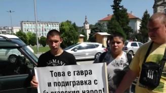 Протест в Бяла срещу намалената присъда на убиеца на 18-годишния Алекс