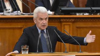 """""""Атака"""": Медиите в Северна Македония са в ступор след предложението на Волен Сидеров за анекс към Договора за добросъседство"""