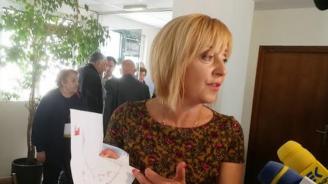 Мая Манолова към депутатите: Незабавно ще дам частното финансиране на партиите на КС