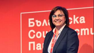 Корнелия Нинова отговори на Борисов за оставката